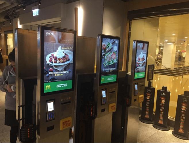 mcdonalds kiosk self-order