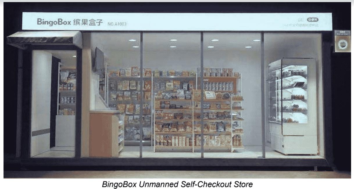 bingo kiosk