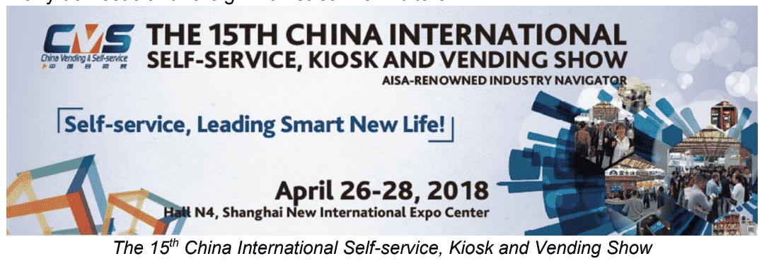 china vending show