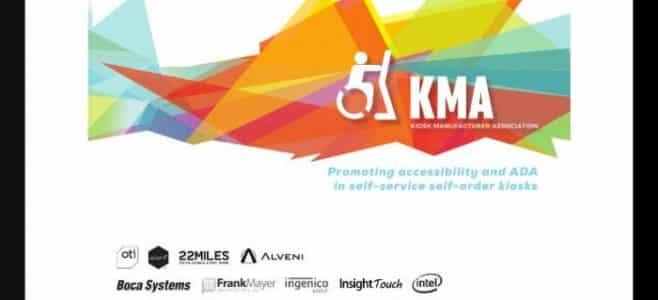 KMA NRF Booth image