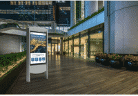 peerless smart city kiosk image