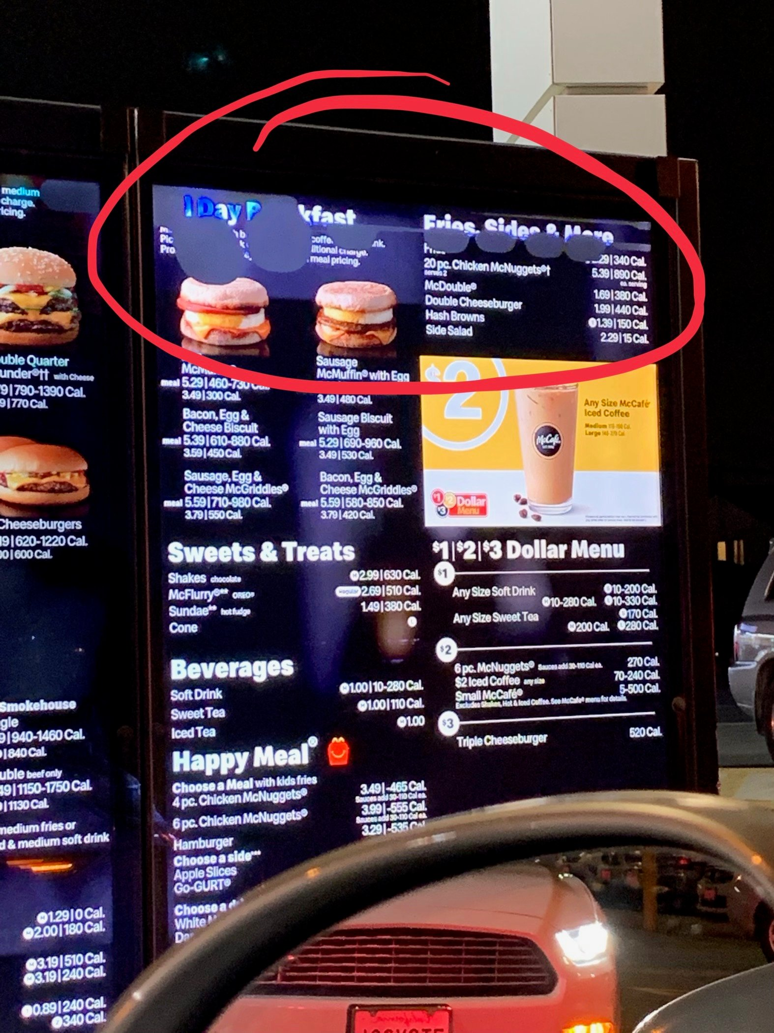 mcdonalds outdoor kiosk screen