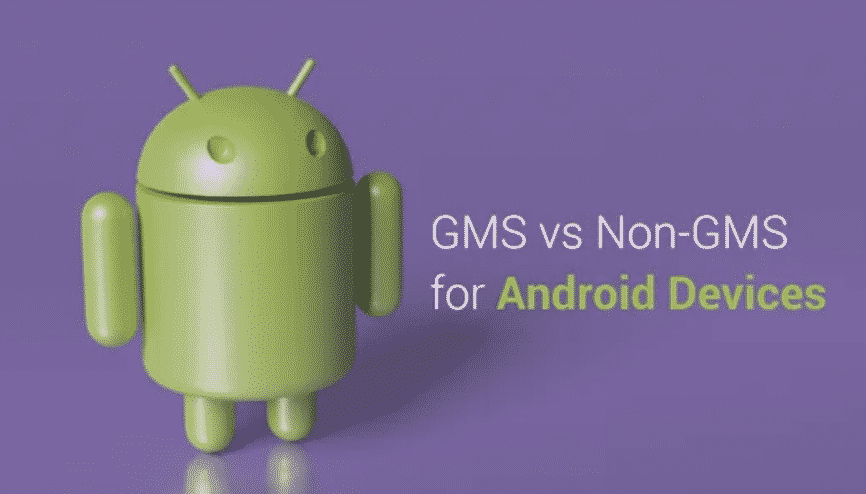 Google GMS Certification – What is it and should you want it?